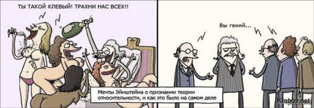 Карикатуры. Комиксы. Смешные картинки