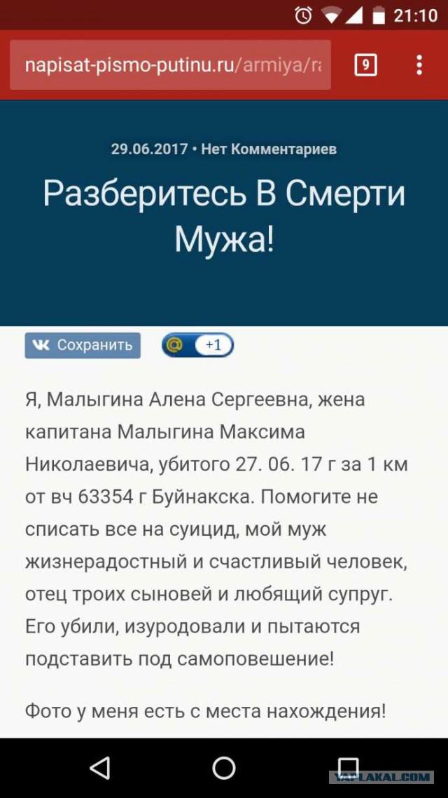 В Дагестане повесились двое военнослужащих