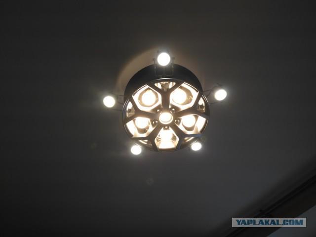 Светильник на кухню из диска Focus ST.