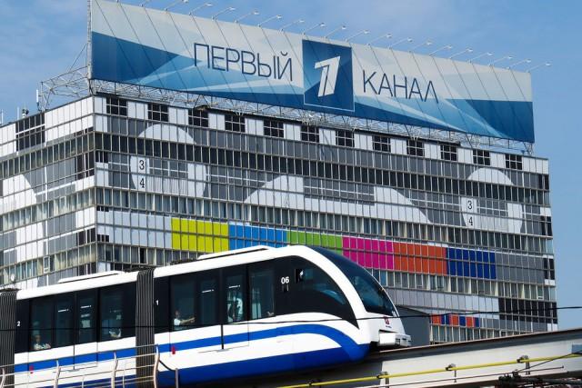 """""""Убыточному """"Первому каналу"""" выделят 3 млрд рублей из бюджета"""""""