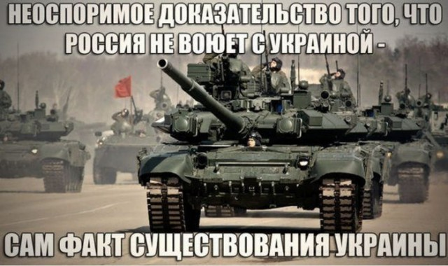 Украина разорвала договор о дружбе и сотрудничестве с Россией