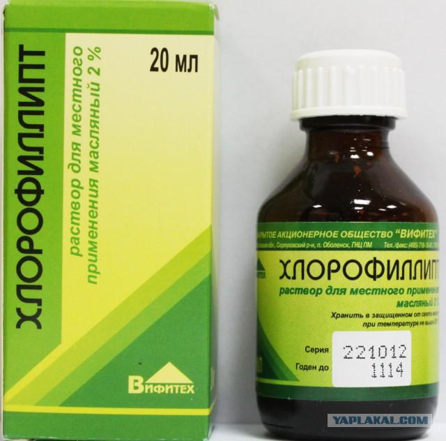 Цены на хлорофиллин-оз, подробная инструкция, противопоказания, побочные действия, состав на сайте интернет-аптеки wwwpiluliru