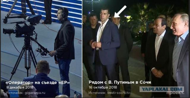 «Проект» обнаружил, что на съезде ЕР охранников Путина замаскировали под телеоператоров