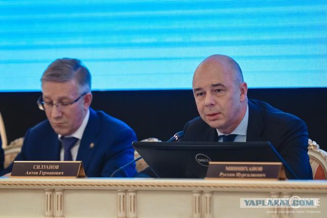 Силуанов назвал число самозанятых в России – 2 тыс. человек: «Никто не зарегистрировался!»