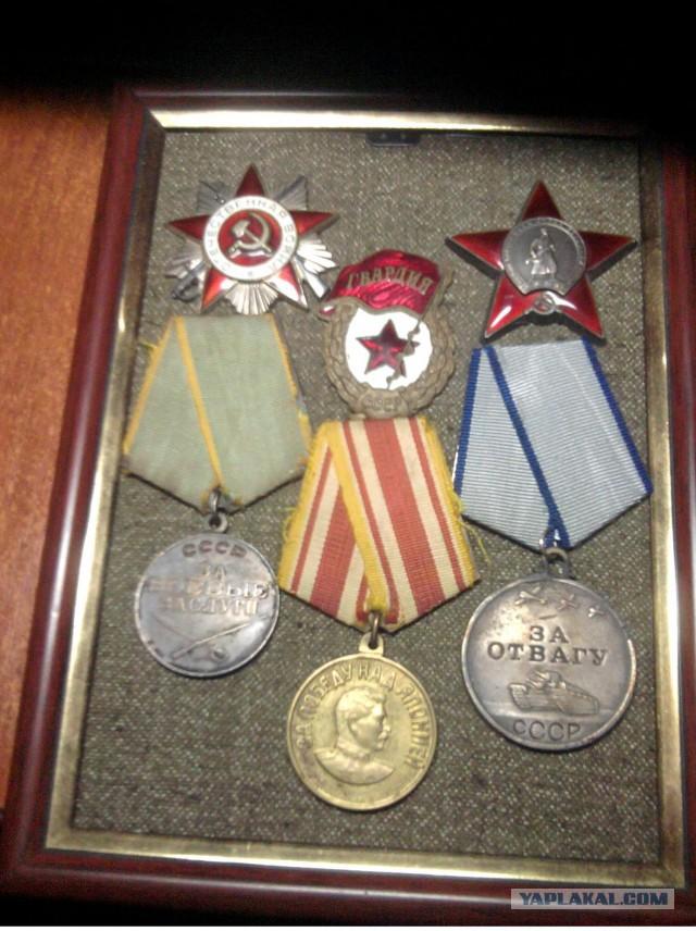 Чистка медалей и орденов своими руками 39