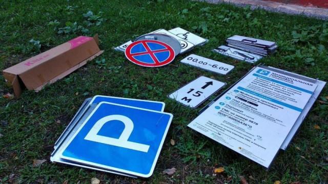 В Воронеже ввели платные парковки: первые итоги
