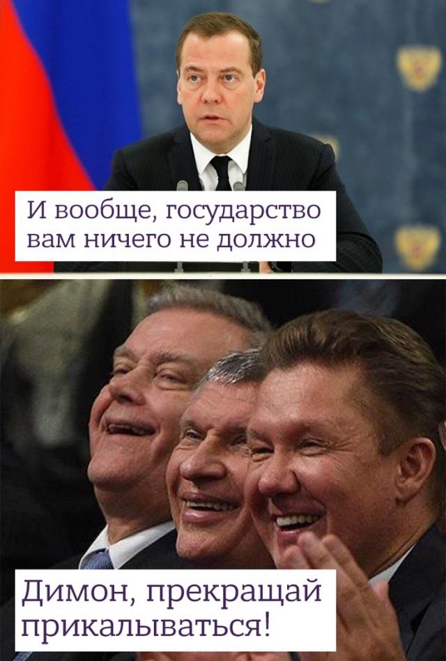 Медведев пообещал поддержку крупным компаниям в случае новых санкций