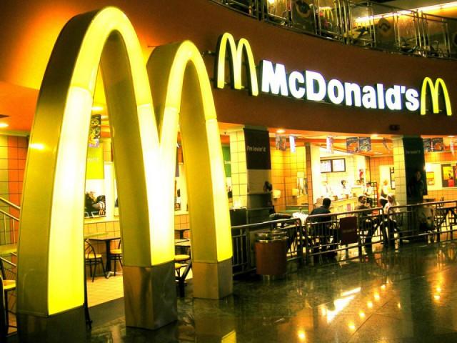 В центре Москвы закрыли четыре Макдоналдса