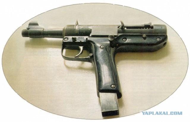 этого пистолета-пулемета