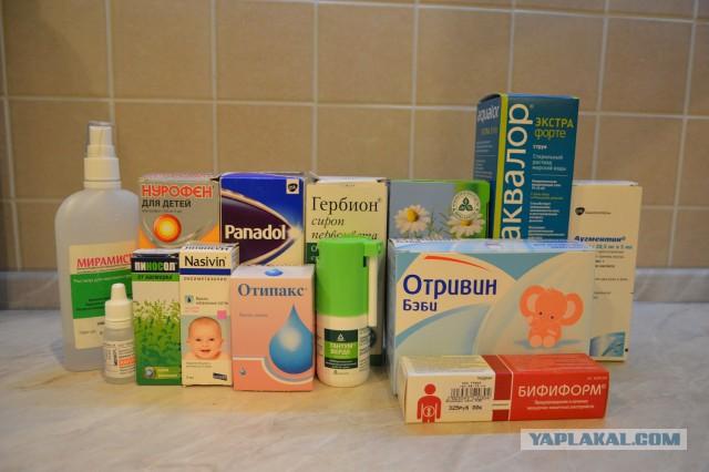 Сколько стоит заболеть