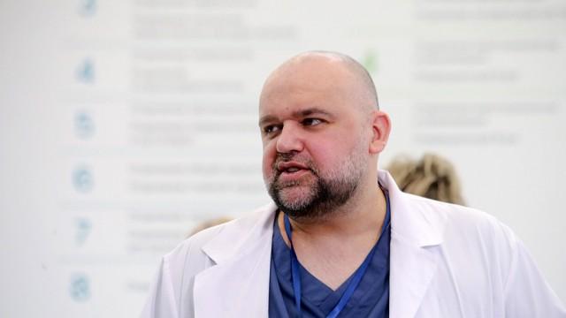 Главврач больницы в Коммунарке Денис Проценко вылечился после заражения коронавирусом