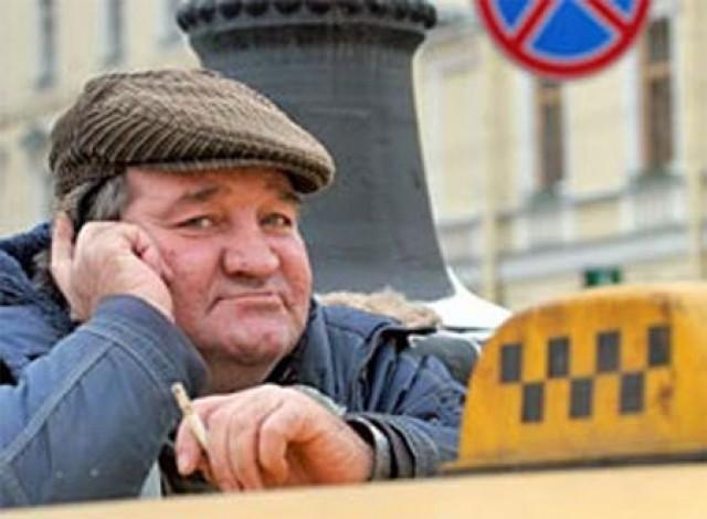 Журналист из Чили доехал из аэропорта «Домодедово» до гостиницы в центре Москвы за 50 тысяч рублей