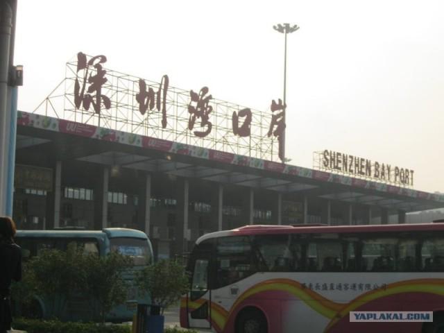 Шанхай - Гонконг