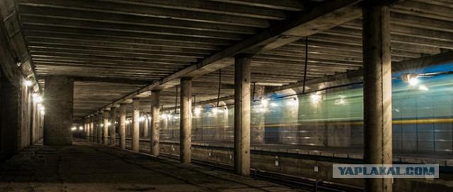 Подземные «призраки»:  заброшенные станции