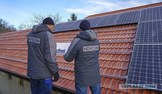 Теперь каждый владелец солнечных панелей сможет продавать электроэнергию