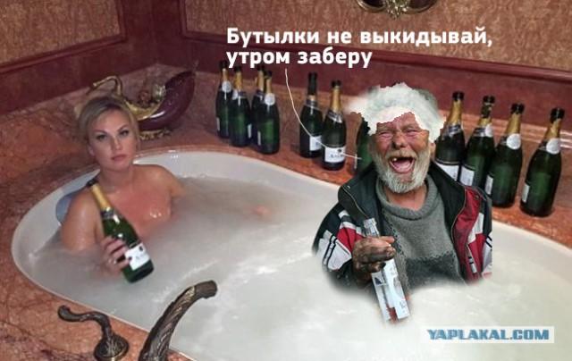 http://s00.yaplakal.com/pics/pics_preview/8/3/7/10582738.jpg