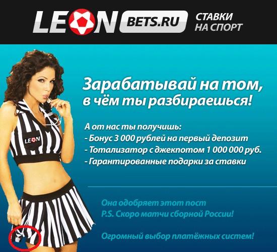 ставки на спорт бонус при регистрации