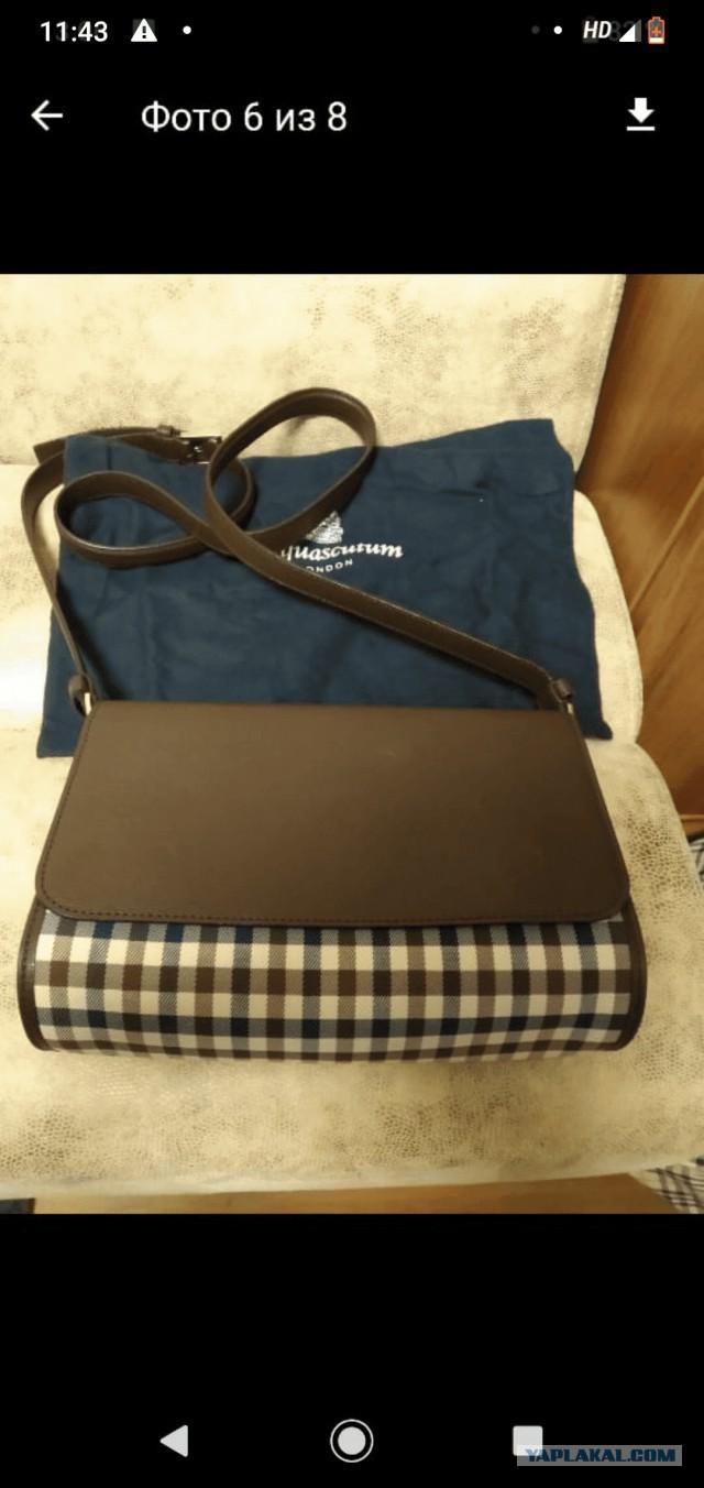 Aquastucum женская сумка + зонтик