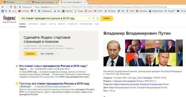 Яндекс 2018 что изменилось в поиске