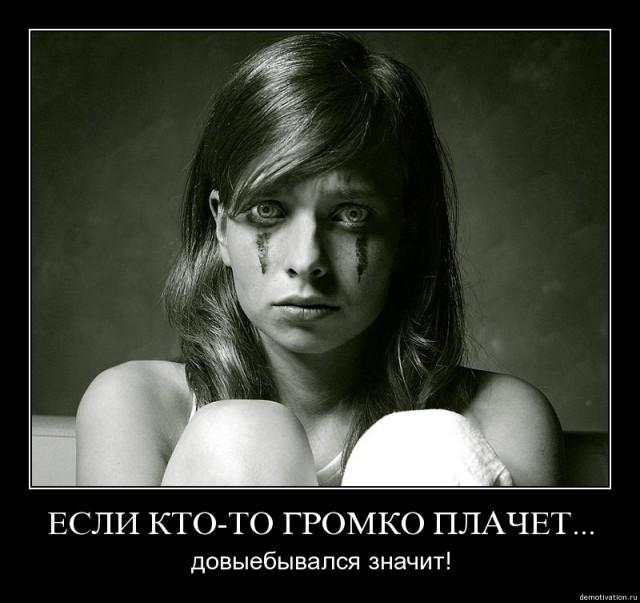 plohaya-devushka-zasluzhila-porki-foto