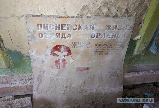 Путешествие в заброшенный поселок Совза