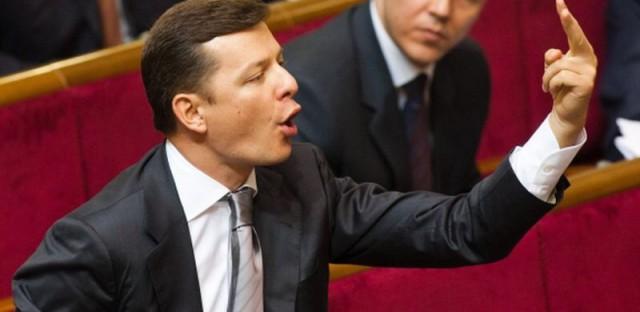 Ляшко обвинил задержанного и отпущенного в Москве