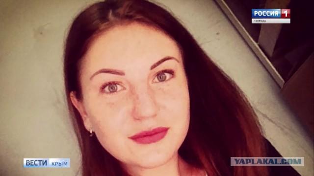 Девушка, которую в Ялте облил бензином и поджег ее парень, скончалась в больнице