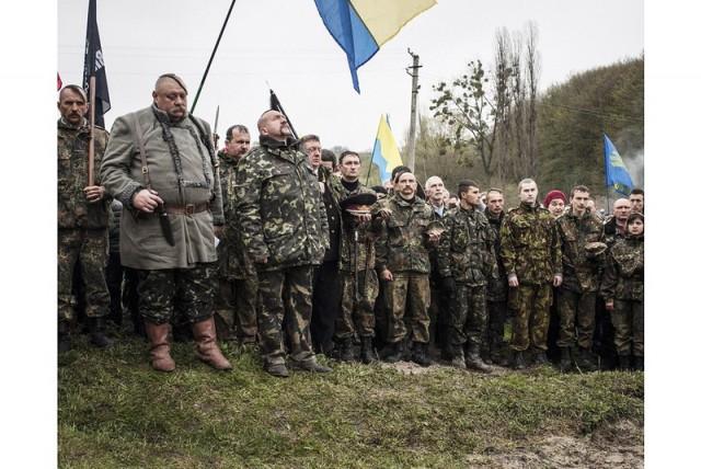 Сборы украинских националистов