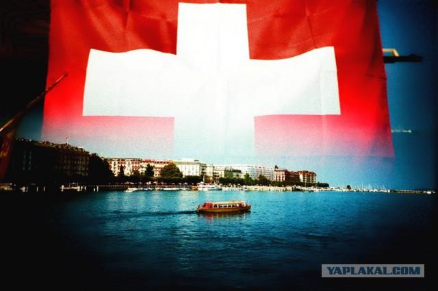 Так ли хороша Швейцария?