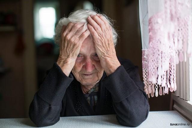 В Кургане 75-летней пенсионерке повысили пенсию. Правда, она не рада этому, ведь прибавка составила 1 рубль 10 копеек