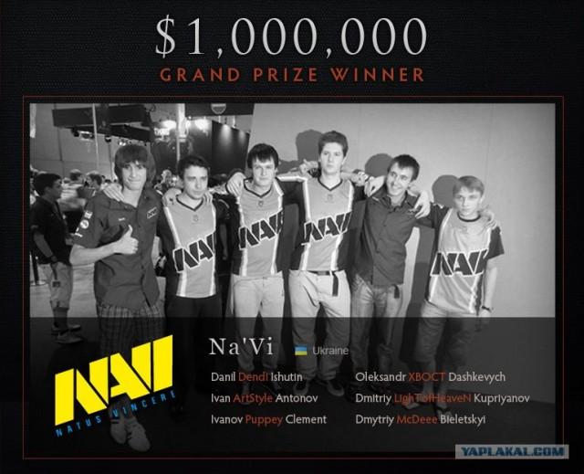 Украинская команда геймеров выиграла 1 млн $