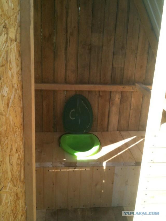 Запилил туалет на даче