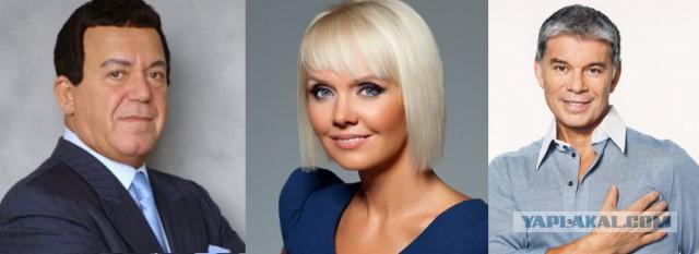 Кобзон, Валерия и Газманов