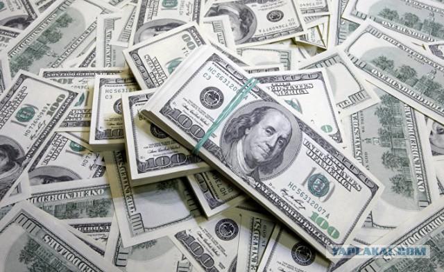 Украинский банк отсудил у РФ $1,3 млрд компенсации за присоединение Крыма