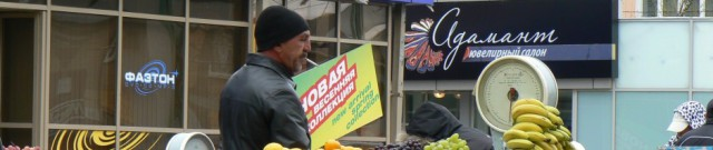 Приключения американцев в России/Монголии