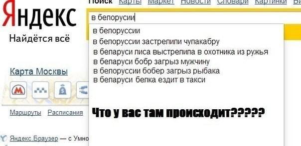 http://s00.yaplakal.com/pics/pics_preview/8/5/3/2264358.jpg