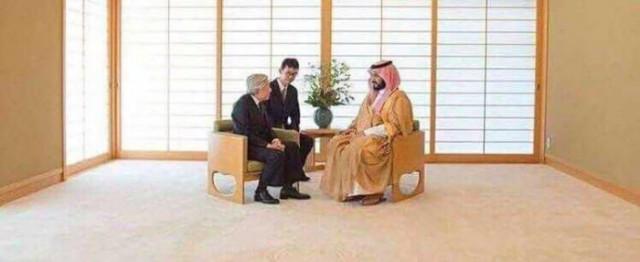 Саудовский принц в Японии