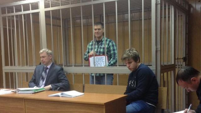 Живущий в России американец заказал чистящее средство. И уже год сидит по обвинению в контрабанде наркотиков