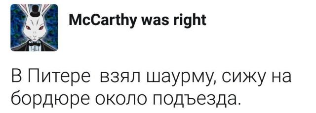 Святотатец