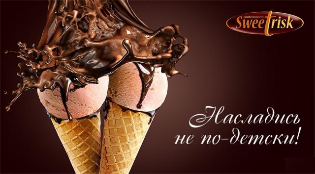foto-seksualnaya-reklama