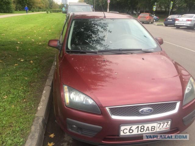 Продаю Ford Focus II. Москва