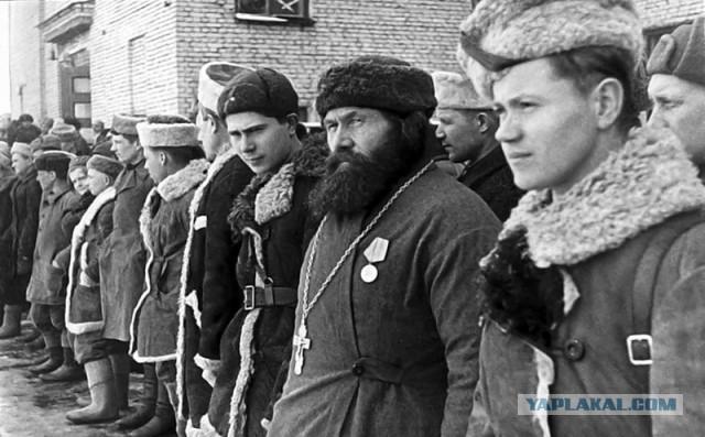Как священники воевали во  Второй Мировой Войне