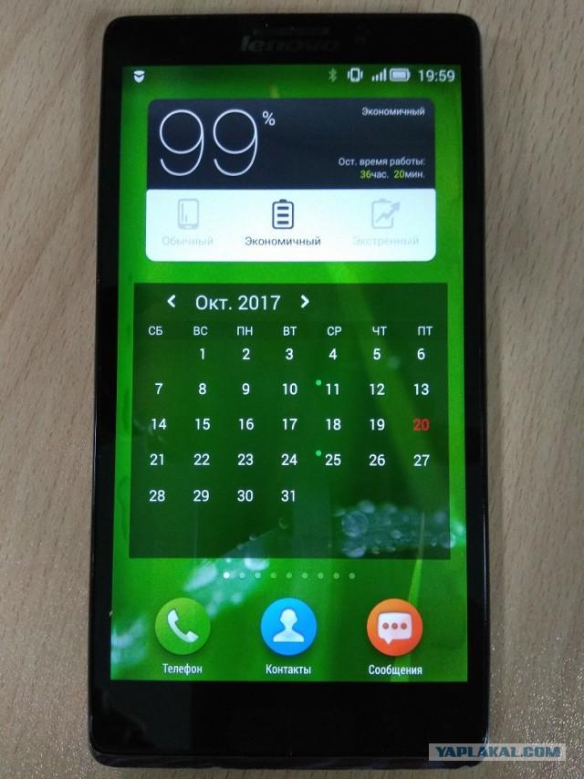Продам телефон Lenovo Vibe Z б/у