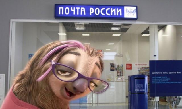 «Почта России» с опозданием доставила запрос ФСБ в офис Telegram в Лондоне