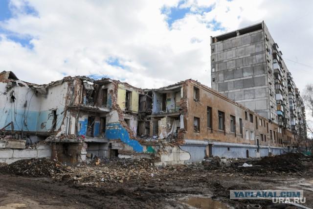 Жителей разрушенного взрывом дома в Магнитогорске штрафуют за долги по коммуналке