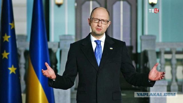Депутат Рады сообщил об отставке Яценюка