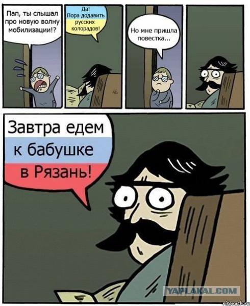 http://s00.yaplakal.com/pics/pics_preview/8/6/0/3626068.jpg
