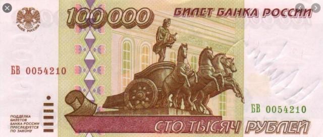 Жительница села Губарево в Воронежской области пыталась погасить ипотеку рублями 1995 года и лишилась квартиры