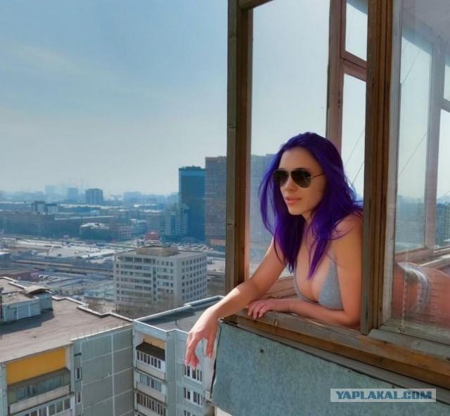 Скажите ей кто-нибуль, пока на изоляции, пусть балкон покрасит, а не это вот все..
