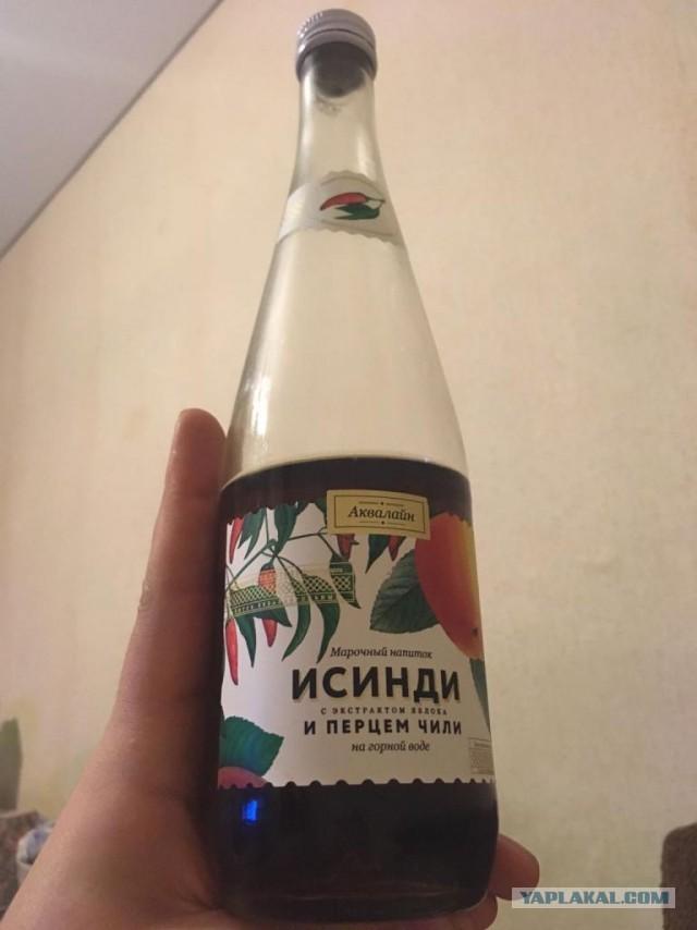 """Напиток """"Исинди"""": состав, вкус, отзывы. Советские лимонады"""